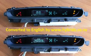 We do Prius ZVW30 Dashboard Covertsions from Japanese to English