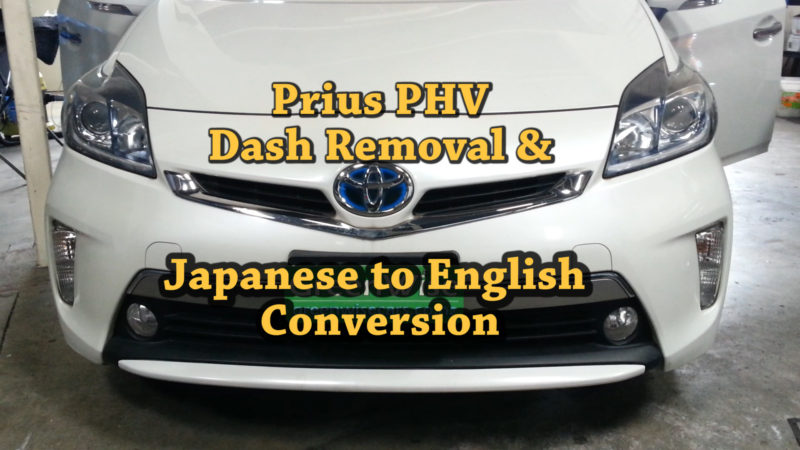 Toyota Plug-In (ZVW35) Dash Japanese to English Coversion